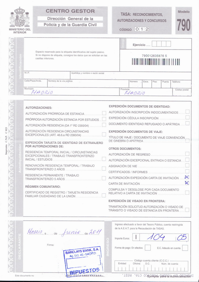 образец апелляции на отказ в визе