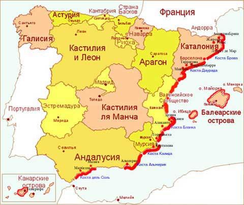 регионы испании где русские диаспоры