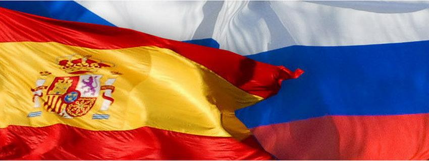 Русская Испания